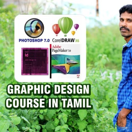 Professional Courses for Graphic Design
