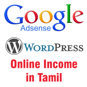 WordPress for Beginners +Google AdSense – Earn More with Complete Implementation 2019 in Tamil
